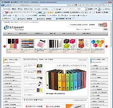 文房具通販、輸入文具のイーステーショナリー e-stationery 様
