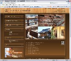 社寺、一般建築設計は京都畑工務・小村谷一級建築事務所 様